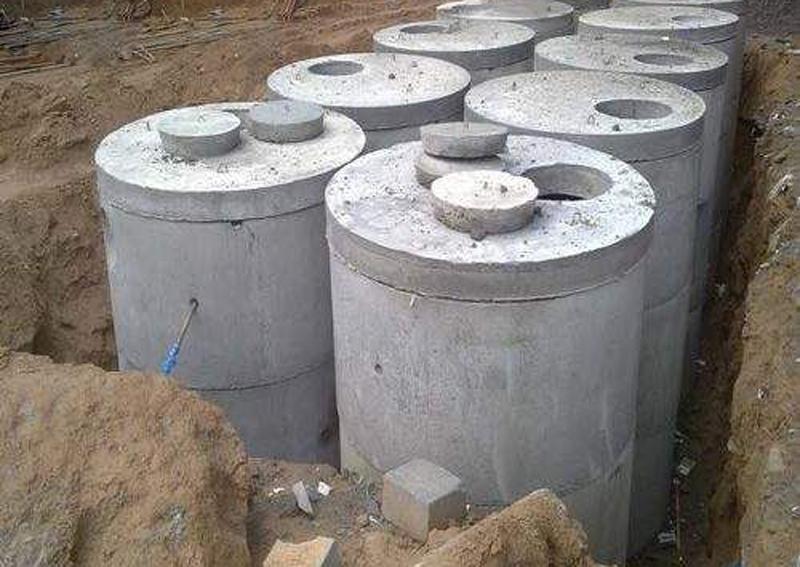 钢筋混凝土化粪池